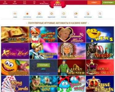 Растет спрос на онлайн гемблинг Индии