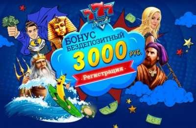 Сайт с обзорами популярных онлайн казино в Украине